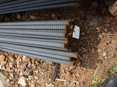 抗震螺纹钢HRB600E罗纹钢期货买钢材理论重量表钢筋今日价格-- 苏州闽商道物资有限公司