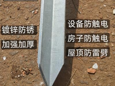 超划算镀锌接地桩角钢50x5L2500电子围栏路灯 监控防雷接地极角铁-- 苏州闽商道物资有限公司