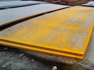 钢板标准15CRMO 切割加工35CRmO 厚钢板42RMO钢板仓Q235/钢铁A3-- 苏州闽商道物资有限公司