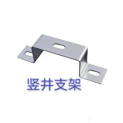 坚井支架-- 苏州闽商道物资有限公司