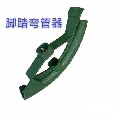 脚踏弯管器-- 苏州闽商道物资有限公司