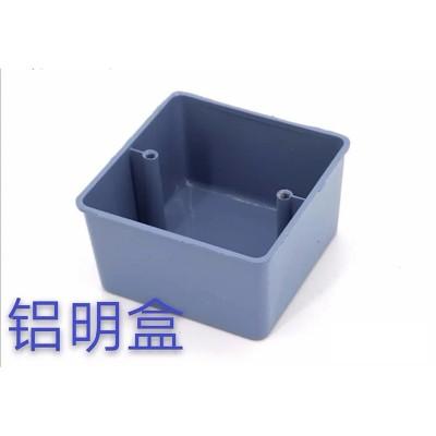 铝明盒.铝制明线盒-- 苏州闽商道物资有限公司