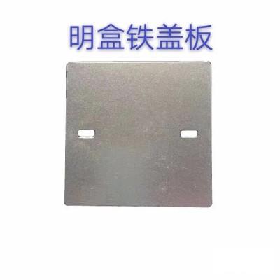 明盒铁盖板-- 苏州闽商道物资有限公司