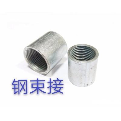 钢束接 镀锌钢管钢束接 穿线管钢束接-- 苏州闽商道物资有限公司