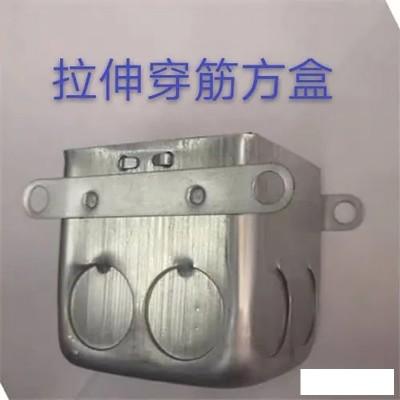 金属垃伸穿筋方线盒-- 苏州闽商道物资有限公司