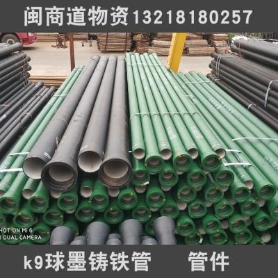 200铸铁管 水管铸铁管件 球墨铸铁承插弯头 铸铁管 柔性排水 铁管