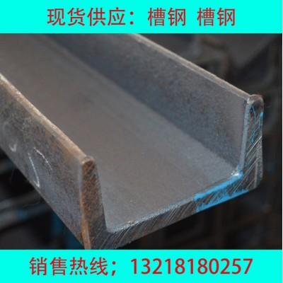 钢材供应 钢结构电梯U型钢厂 房梁 厂门框 龙架 止水桩 起重 槽钢-- 苏州闽商道物资有限公司