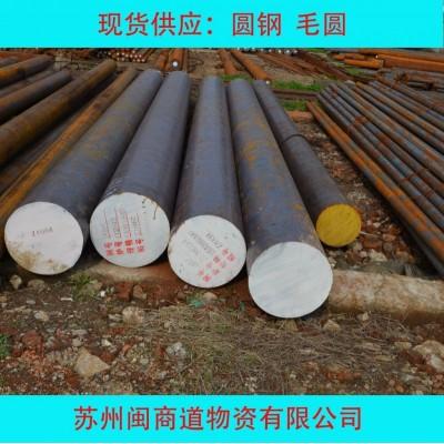 合结钢20CrMoA 圆钢 钢条 圆 钢棒 超硬 实心 合金钢-- 苏州闽商道物资有限公司
