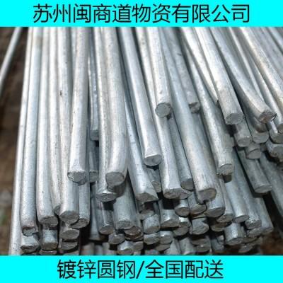 直径12镀锌圆钢 避雷网镀锌10圆钢规格尺寸 10号镀锌圆钢