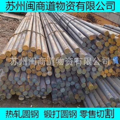 渗碳钢 实心 圆钢20CrMnTi钢棒18CrMnTi 长6米 9M-- 苏州闽商道物资有限公司