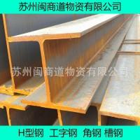 h型钢 槽工字钢 搭建阁楼 建设钢结构厂房幕墙 热轧h型钢 h型钢 工字钢