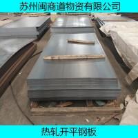 苏州钢板市场在哪.苏州哪里买钢板.苏州钢板切割加工销售