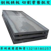 各种常用钢材板材质表-钢板的常见材质-钢材材质代号对照表