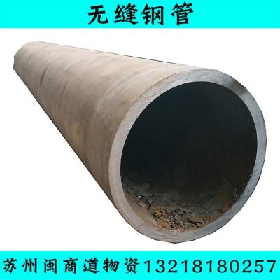 无缝钢管030*04无缝钢管型号规格表标准供货商-- 苏州闽商道物资有限公司