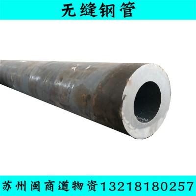 无缝钢管356*1257无缝钢管一米多重厂家批发-- 苏州闽商道物资有限公司