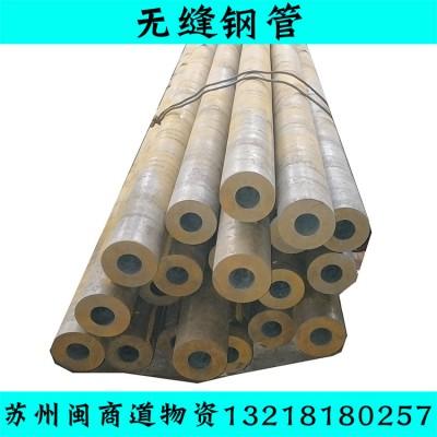 无缝钢管095*12热镀锌无缝钢管规格表调价信息-- 苏州闽商道物资有限公司