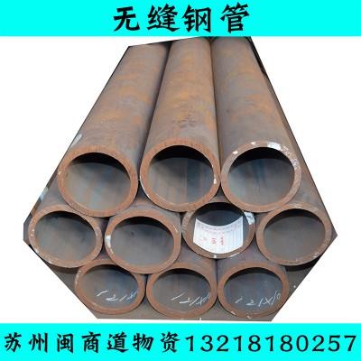无缝钢管406*18无缝钢管型号规格表标准找哪家-- 苏州闽商道物资有限公司