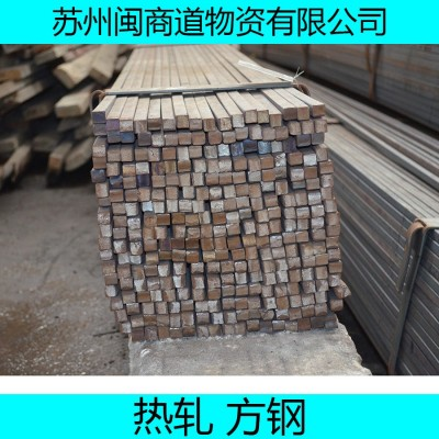 无缝方管150*150*3.75Q235B方形管道和圆形管道-- 苏州闽商道物资有限公司
