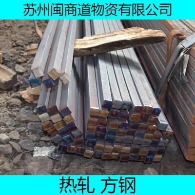 直角角管30*50*2.75Q345B方形管道风机代理商-- 苏州闽商道物资有限公司