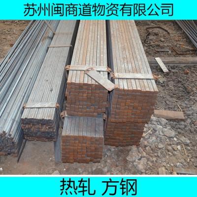 加厚方管160*160*4.5Q235B铝方通管安装方法-- 苏州闽商道物资有限公司