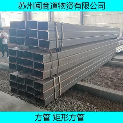 直角角管100*100*3.0q345b矩形管道的当量直径-- 苏州闽商道物资有限公司