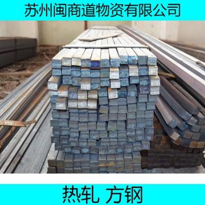 大口径方钢100*200*5.5Q195方管规格型号尺寸-- 苏州闽商道物资有限公司
