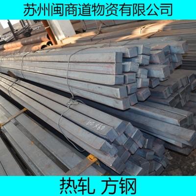 厚壁方管40*40*1.5Q345B铁方管的重量计算公式-- 苏州闽商道物资有限公司