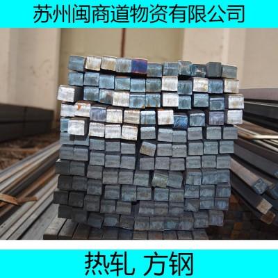 方通管200*200*3.75Q195方管规格型号大全表-- 苏州闽商道物资有限公司