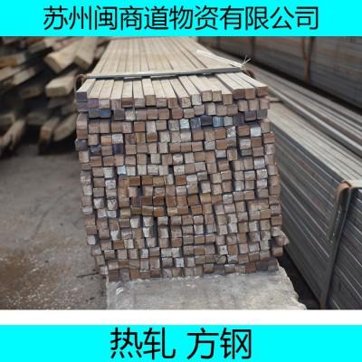方通管180*180*5.5q345苏州方管弯管-- 苏州闽商道物资有限公司