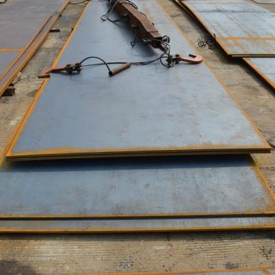 宝钢中板BS700MCK4宝钢湛江 Q550D中板 BS900D钢板 BS960E热轧钢板-- 苏州闽商道物资有限公司