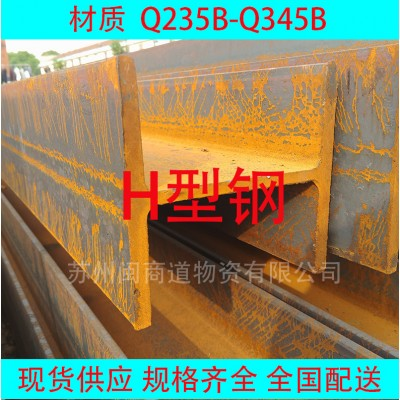 苏州_吴中区双面槽钢H型钢_苏州园林景观建设