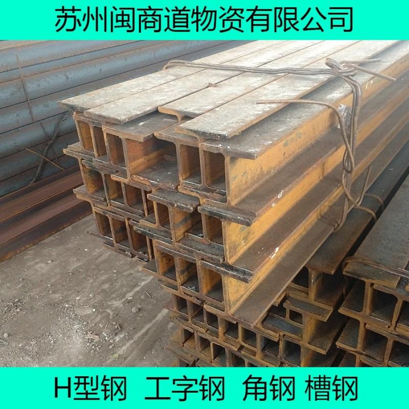 苏州_苏州H型钢_建钢结构厂房