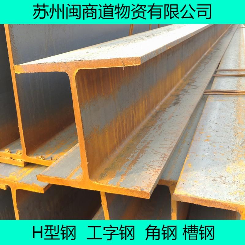 钢铁出售_溪街道H型钢440*300*11*18苏州园林景观建设
