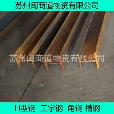 卖钢铁_虎丘区H型钢板_景观结构