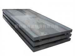 4毫米钢板多少钱一吨