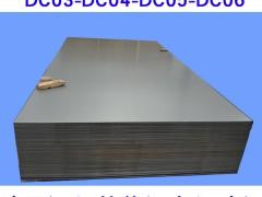 钢板1mm属于薄料吗