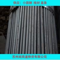 滨州hpb300热轧圆钢 零售切割规格齐全