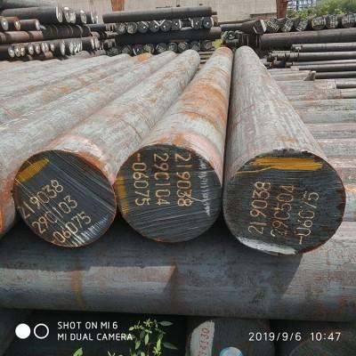 掌柜推荐 钢板 模具 45号 加工45#圆棒 碳材无缝钢管 方钢 扁铁-- 苏州闽商道物资有限公司