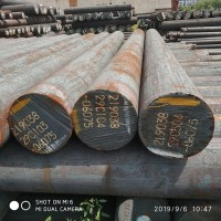 掌柜推荐 钢板 模具 45号 加工45#圆棒 碳材无缝钢管 方钢 扁铁