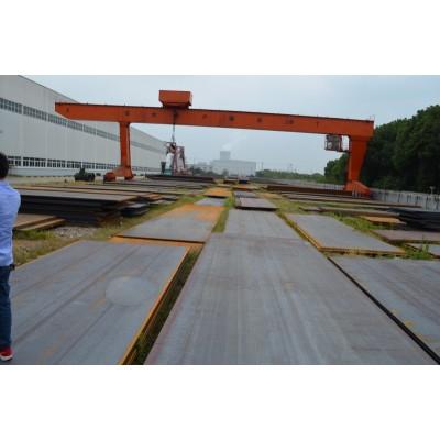 耐磨板现货库存NM400耐磨板NM500耐磨钢板兴澄NM450钢板耐磨邯钢-- 苏州闽商道物资有限公司