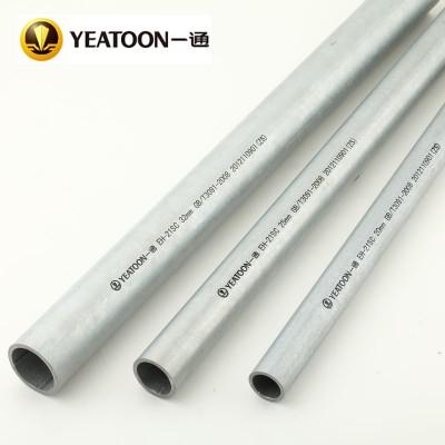 一通超重型精密热浸镀锌钢导线管(EH-21SC)(加厚型)地铁地下隧道用-- 苏州闽商道物资有限公司