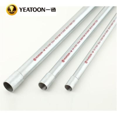 一通重型精密热浸镀锌钢导线管(EH-21BS)螺纹口导线管 穿线管-- 苏州闽商道物资有限公司