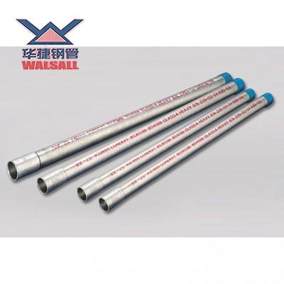 中山华捷电气装置用穿线管KBG(IEC61386-21, GB20041.21热浸镀锌钢导线管JDG