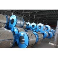 销售;0.2mm冷轧弹簧钢板卷50#钢规格0.2*400*C牌号S50C高级优质中碳钢
