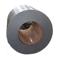 冷轧板卷规格0.2*1000*C材质SPCC宝钢黄石价格8900正品0.2毫米超薄铁皮