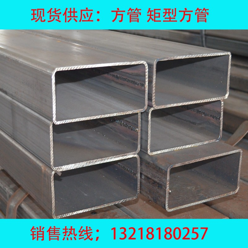 400*400厚壁方管 低合金方管 非标规格定制 Q355B方矩管价格