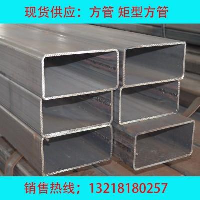 400*400厚壁方管 低合金方管 非标规格定制 Q355B方矩管价格-- 苏州闽商道物资有限公司